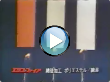 燃焼テスト動画1